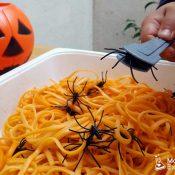 Caja sensrial especial halloween